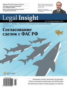 cover_01_2013
