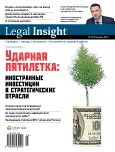 cover_03_2013