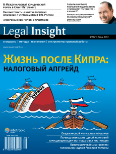 cover_04_2013