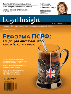 cover_07_2013