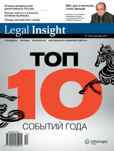 cover_10_2013