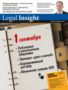 cover_07_2014