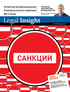 cover_09_2014